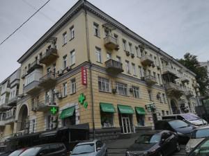 Нежилое помещение, Лютеранская, Киев, H-48962 - Фото 9