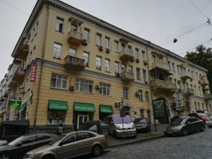 Нежитлове приміщення, E-37666, Лютеранська, Київ - Фото 9