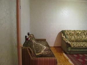 Квартира R-19490, Черновола Вячеслава, 8, Киев - Фото 7