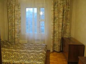 Квартира R-19490, Черновола Вячеслава, 8, Киев - Фото 8
