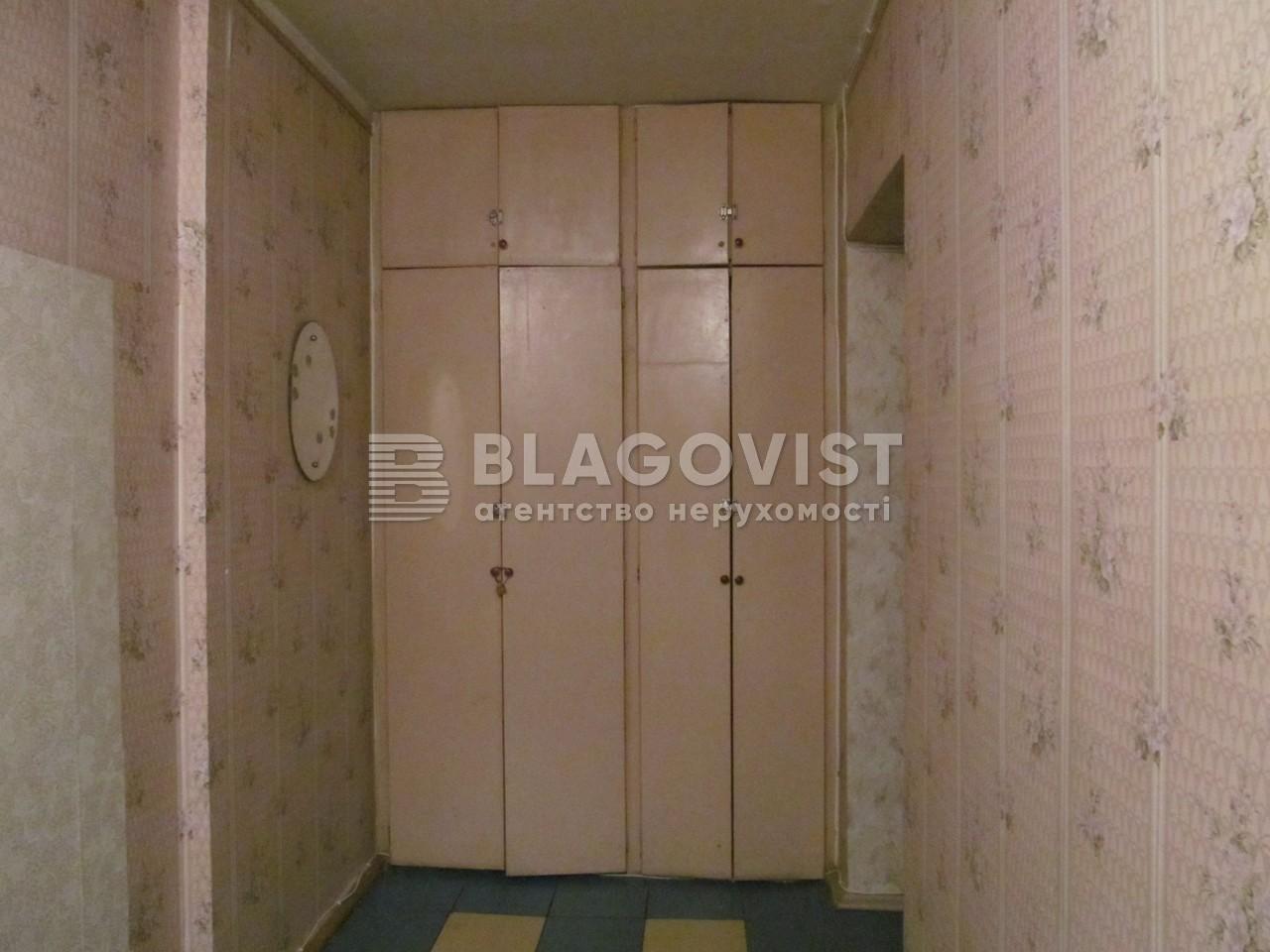 Квартира R-19490, Черновола Вячеслава, 8, Киев - Фото 13