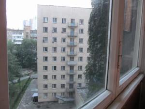 Квартира R-19490, Черновола Вячеслава, 8, Киев - Фото 16