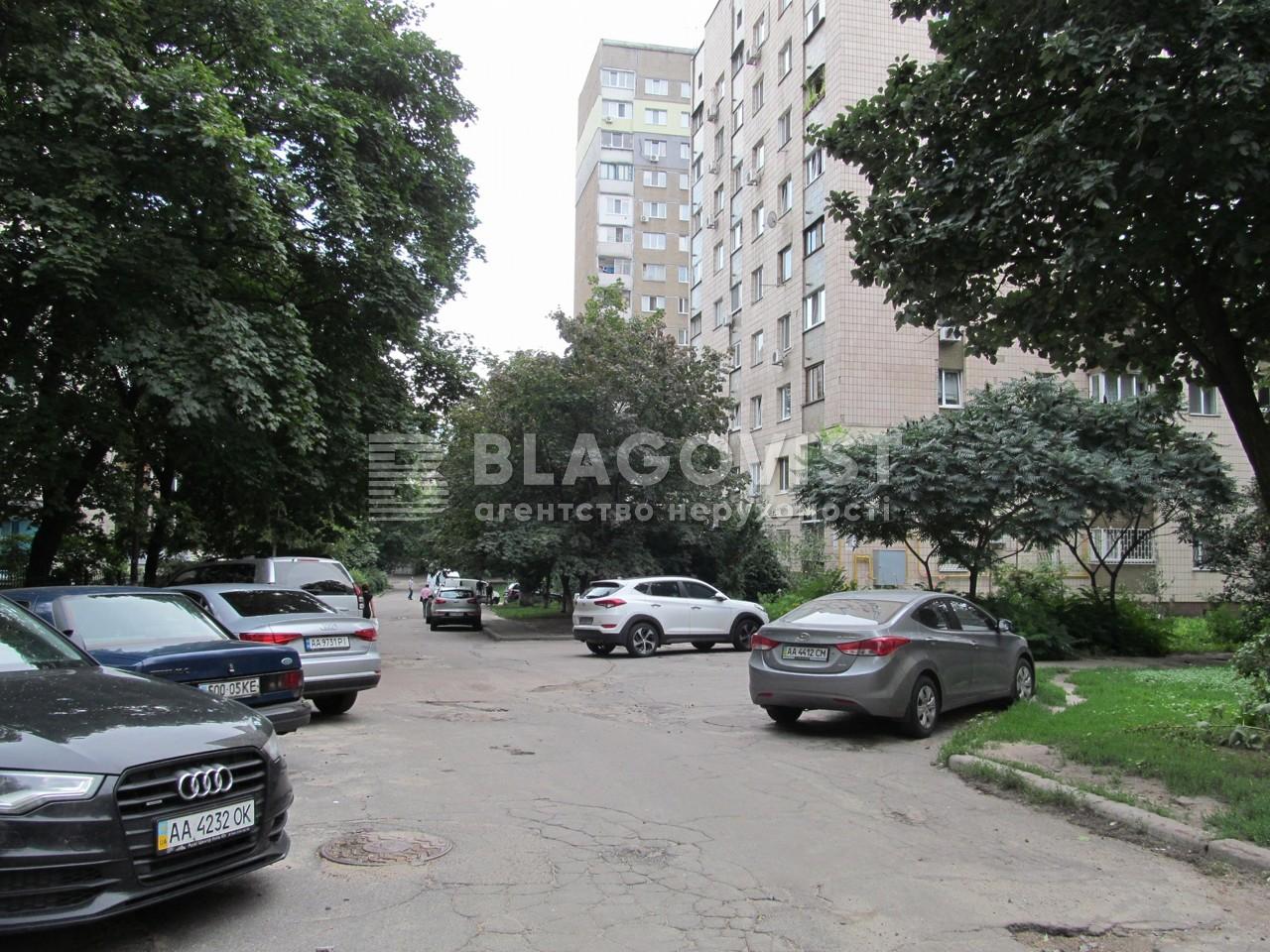 Квартира R-19490, Черновола Вячеслава, 8, Киев - Фото 19