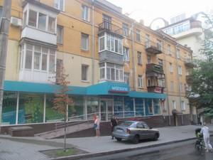 Офис, Тургеневская, Киев, Z-588090 - Фото3