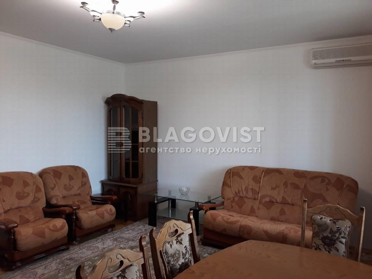 Квартира H-42489, Старонаводницкая, 4, Киев - Фото 7