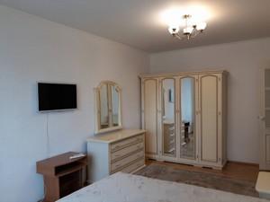 Квартира Старонаводницкая, 4, Киев, H-42489 - Фото 5