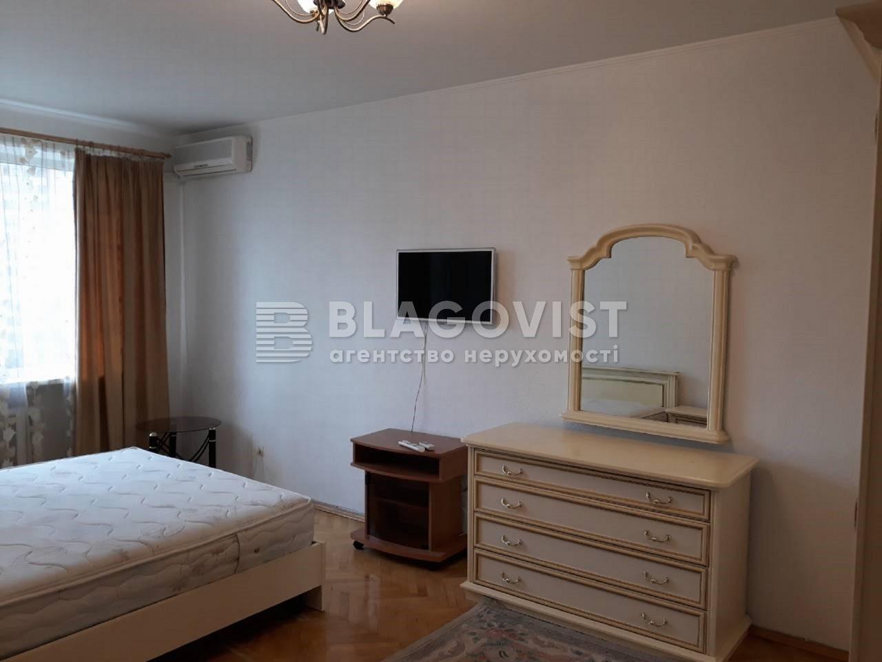 Квартира H-42489, Старонаводницкая, 4, Киев - Фото 9