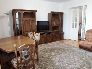 Квартира Старонаводницкая, 4, Киев, H-42489 - Фото 3
