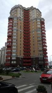 Квартира D-36697, Вильямса Академика, 5а, Киев - Фото 3