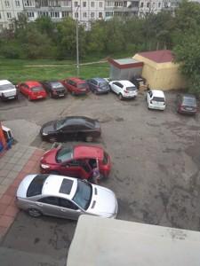 Нежилое помещение, H-42491, Малышко Андрея, Киев - Фото 13