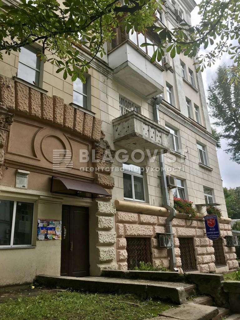 Квартира C-107157, Обсерваторная, 10, Киев - Фото 3