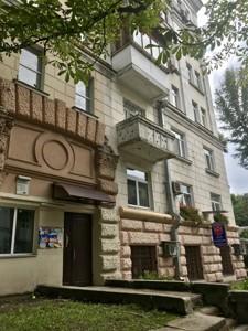 Квартира Обсерваторна, 10, Київ, F-2752 - Фото 19