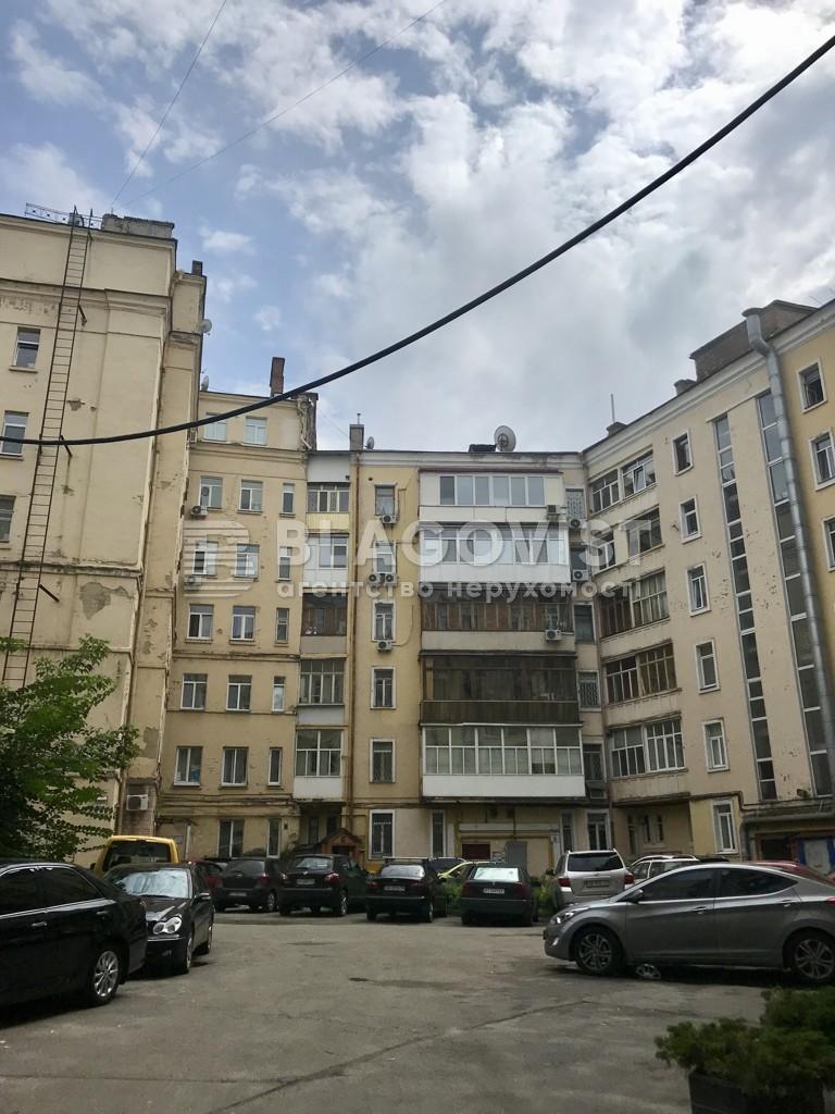 Квартира C-107157, Обсерваторная, 10, Киев - Фото 4