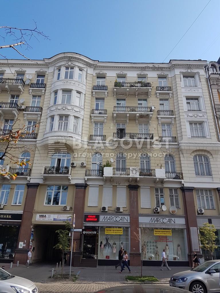 Квартира M-33209, Хмельницкого Богдана, 32, Киев - Фото 2