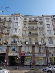 Квартира Хмельницького Богдана, 32, Київ, D-35652 - Фото