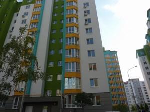Квартира Жулянська, 2б, Крюківщина, A-109215 - Фото 34