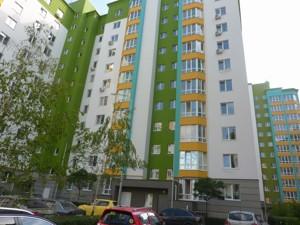 Квартира Жулянська, 2б, Крюківщина, A-109215 - Фото 33
