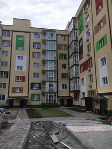 Квартира A-109220, Колоса Сергія (Леніна), 1б, Київ - Фото 2