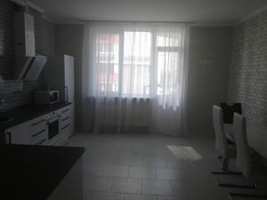 Квартира Вільямса Академіка, 5, Київ, Z-367931 - Фото 6