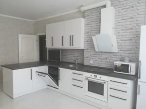 Apartment Viliamsa Akademika, 5, Kyiv, Z-367931 - Photo3