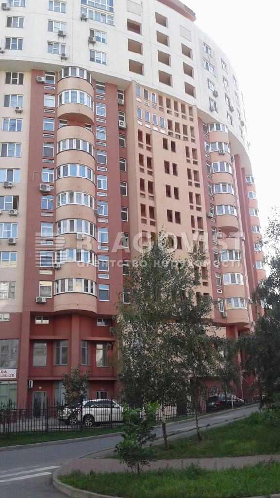 Торговые площади, H-46989, Эрнста, Киев - Фото 1