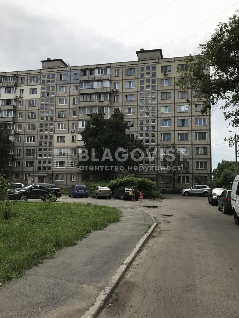 Квартира H-42945, Юри Гната, 18, Київ - Фото 1
