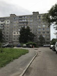 Квартира Юры Гната, 18, Киев, H-42945 - Фото