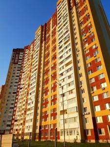Квартира Ващенка Григорія, 7, Київ, Z-602277 - Фото3
