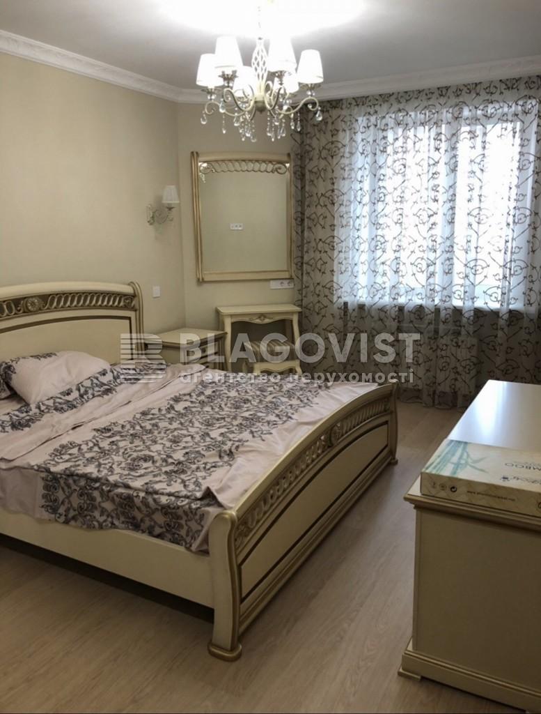Квартира R-19648, Лебедева-Кумача, 5, Киев - Фото 7