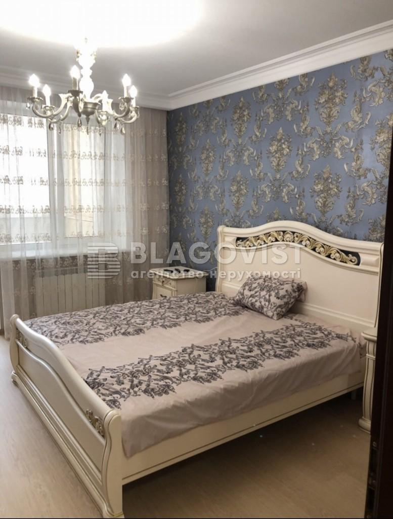 Квартира R-19648, Лебедева-Кумача, 5, Киев - Фото 5