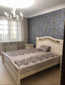 Квартира Лебедєва-Кумача, 5, Київ, R-19648 - Фото3