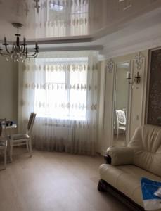 Квартира R-19648, Лебедева-Кумача, 5, Киев - Фото 8