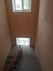 Квартира Антоновича (Горького), 48б, Київ, C-101745 - Фото 17