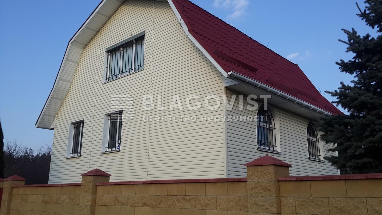 Дом F-39887, Садовая, Николаевка (Макаровский) - Фото 2