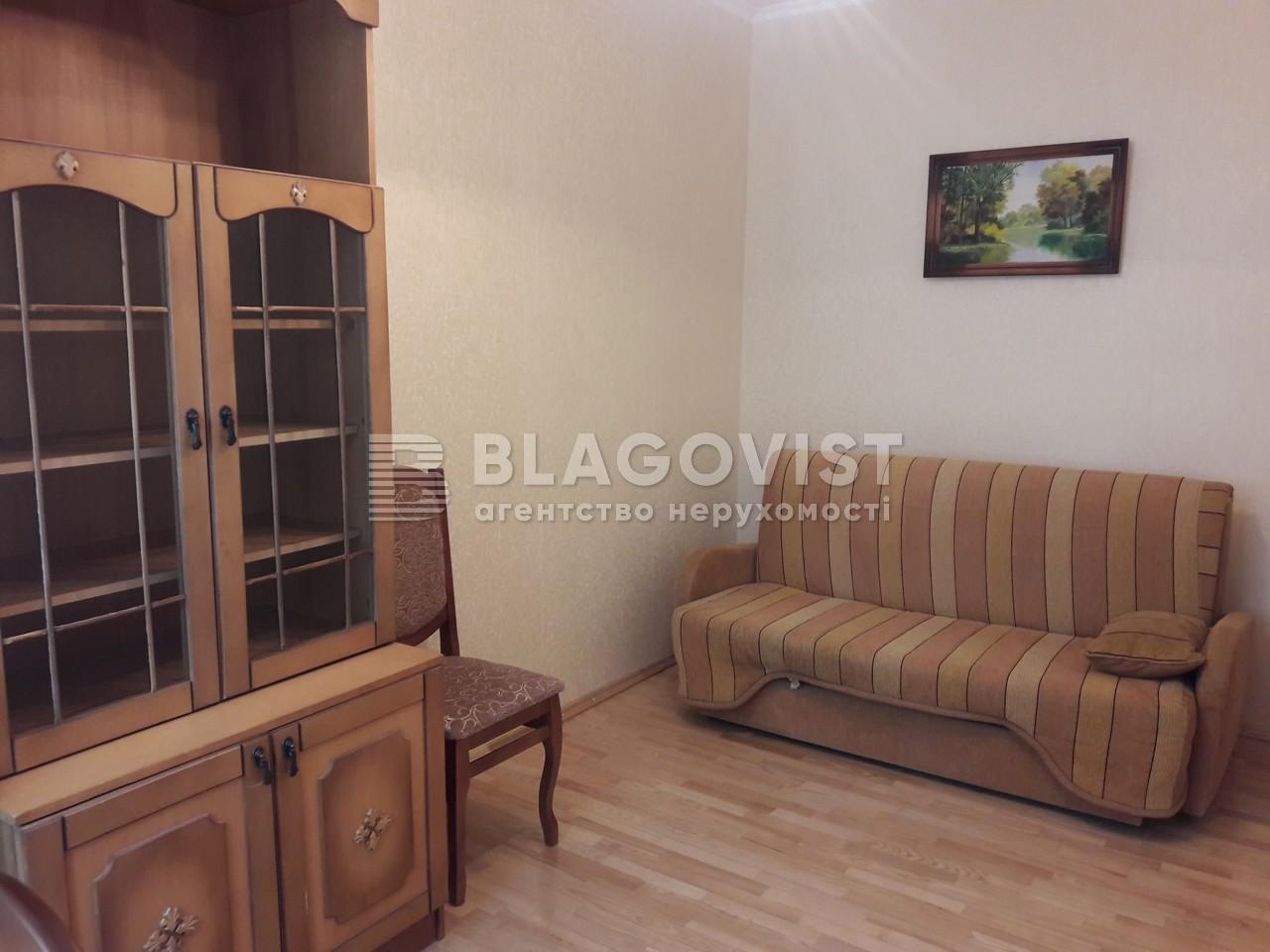 Квартира Z-398208, Леси Украинки бульв., 13, Киев - Фото 1