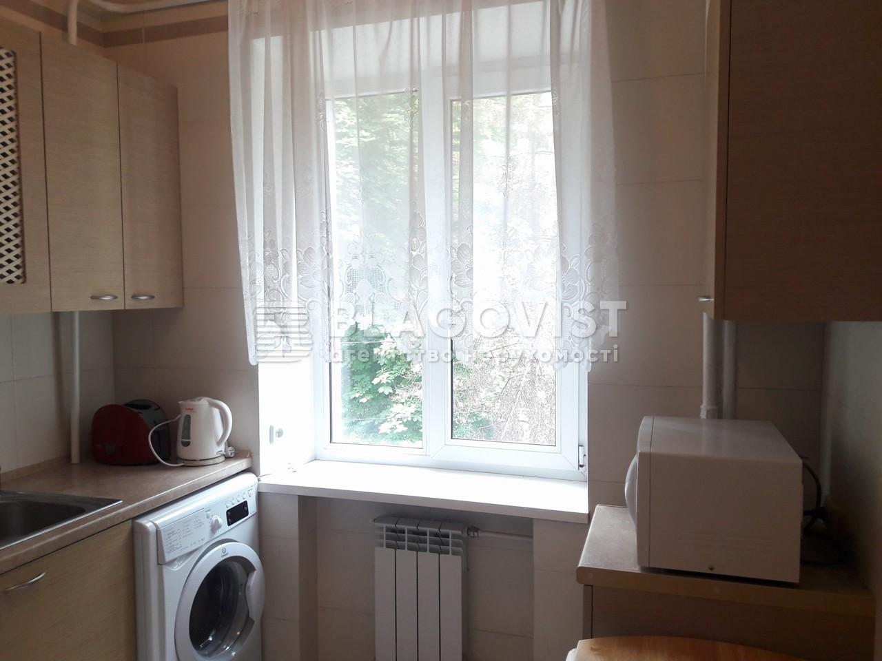 Квартира Z-398208, Леси Украинки бульв., 13, Киев - Фото 11