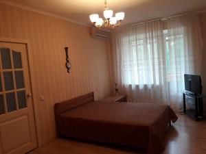 Квартира Z-398208, Леси Украинки бульв., 13, Киев - Фото 7