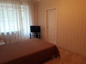 Квартира Z-398208, Леси Украинки бульв., 13, Киев - Фото 8