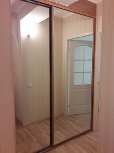 Квартира Z-398208, Леси Украинки бульв., 13, Киев - Фото 15