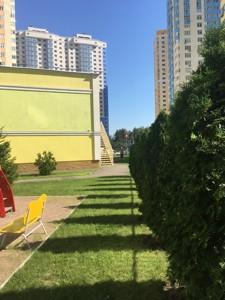 Нежилое помещение, Воскресенская, Киев, Z-286727 - Фото3