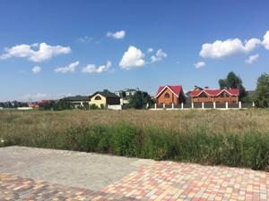 Земельный участок Артема, Чубинское, M-33831 - Фото2