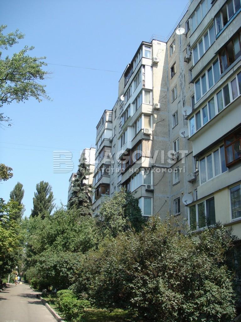 Квартира X-11279, Русановский бульв., 9, Киев - Фото 2