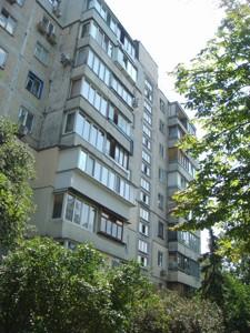 Квартира X-11279, Русановский бульв., 9, Киев - Фото 3