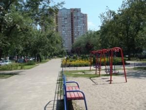 Квартира Русановский бульв., 9, Киев, Z-1327859 - Фото3