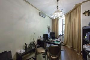 Офис, Никольско-Ботаническая, Киев, R-2071 - Фото3