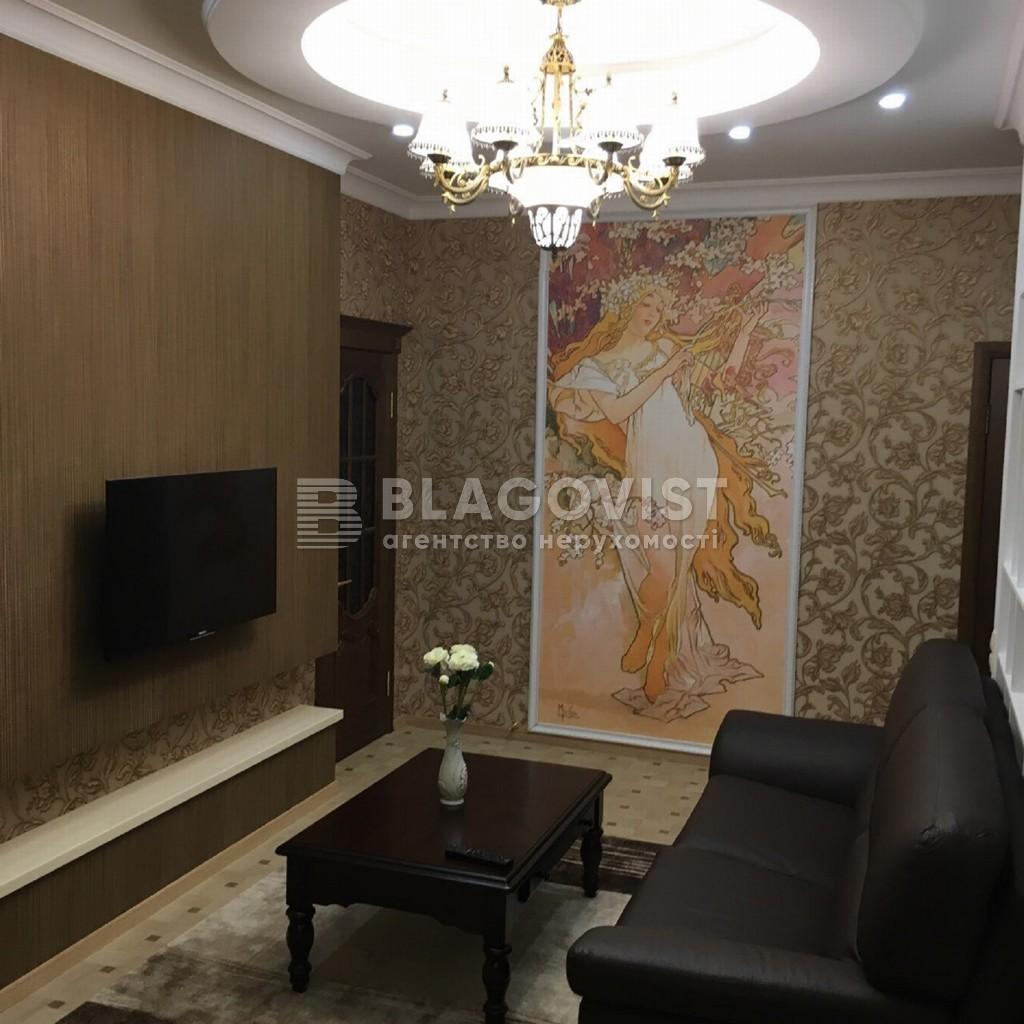 Квартира Z-10994, Тютюнника Василия (Барбюса Анри), 37/1, Киев - Фото 7
