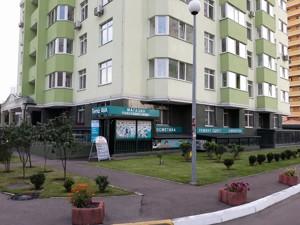Магазин, Воскресенская, Киев, R-19748 - Фото2