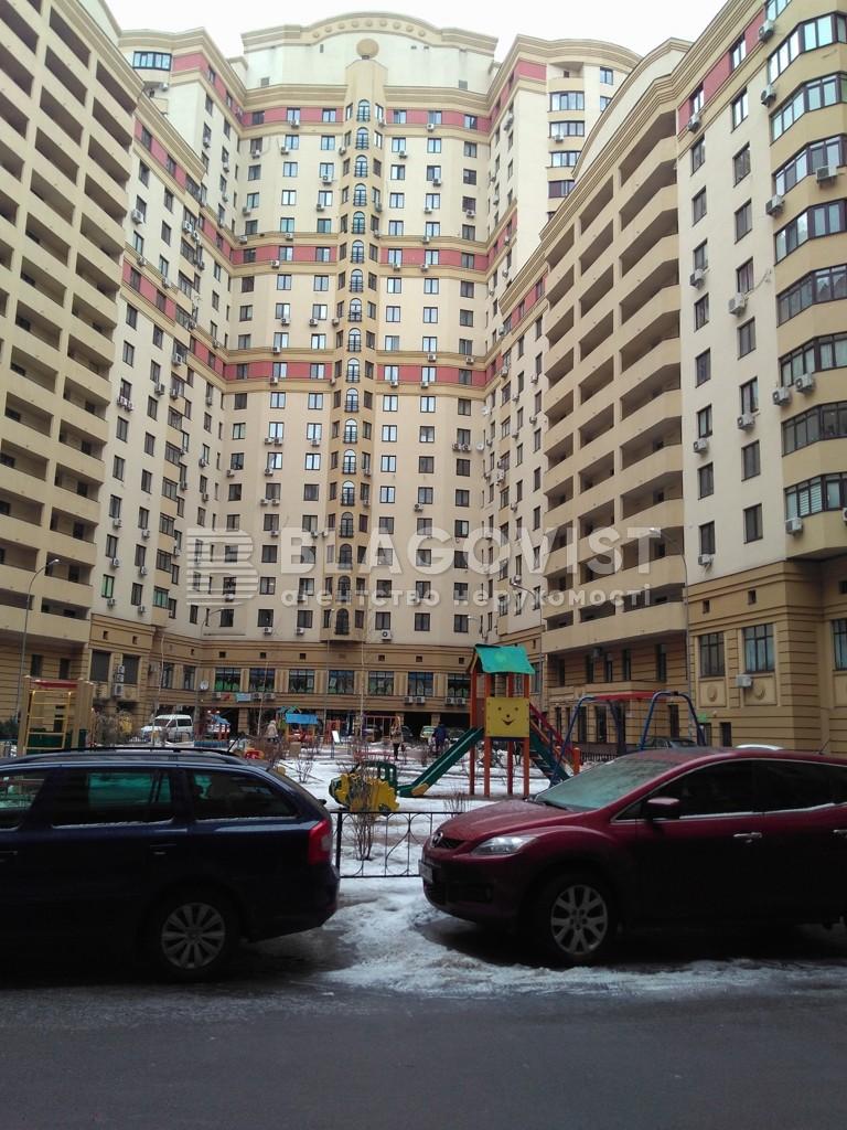 Квартира Z-348189, Полтавская, 10, Киев - Фото 20