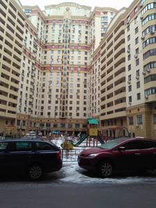 Квартира Полтавська, 10, Київ, Z-348189 - Фото 17