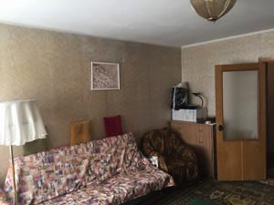 Apartment Antonovycha (Horkoho), 94-96, Kyiv, C-105376 - Photo3